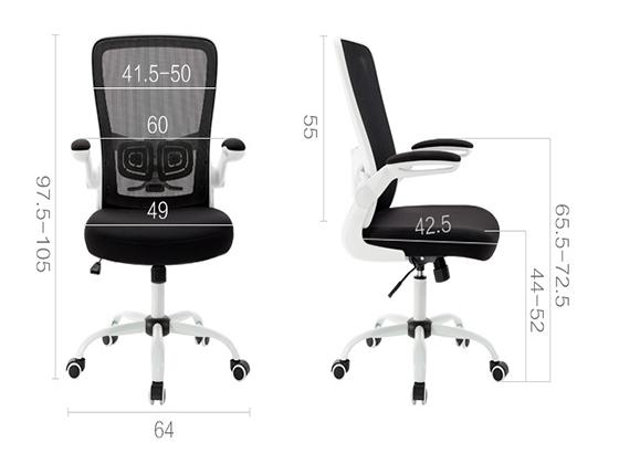 学生电脑椅尺寸-品源办公椅
