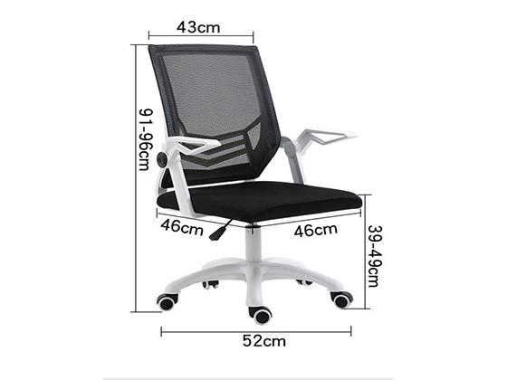 椅子纳米网布做办公网椅子的公司尺寸-品源办公椅