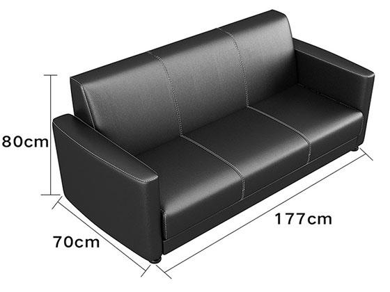 真皮沙发订制上海尺寸-办公沙发-品源沙发