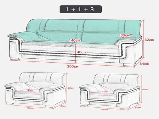 上海真皮组合沙发尺寸-办公沙发-品源沙发