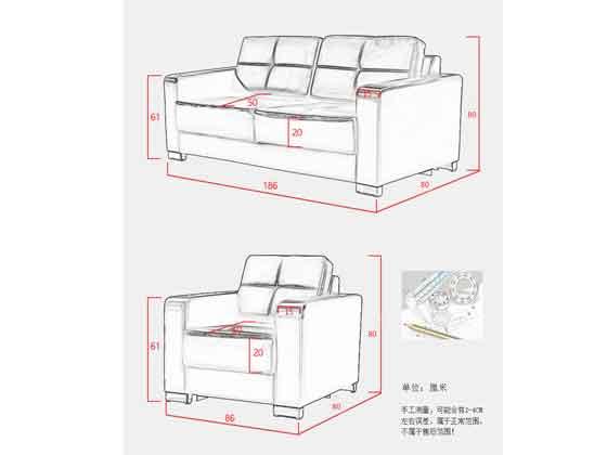 办公室沙发组合尺寸-办公沙发-品源沙发