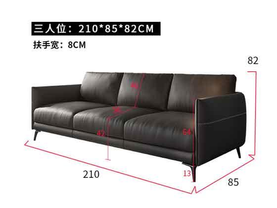 总裁办公室沙发组合尺寸-办公沙发-品源沙发