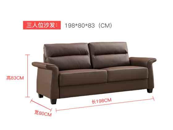 上海办公家具沙发尺寸-办公沙发-品源沙发