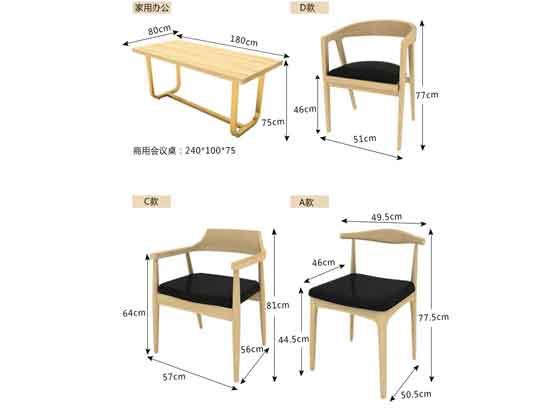 实木贴皮会议桌尺寸-会议桌-品源会议桌