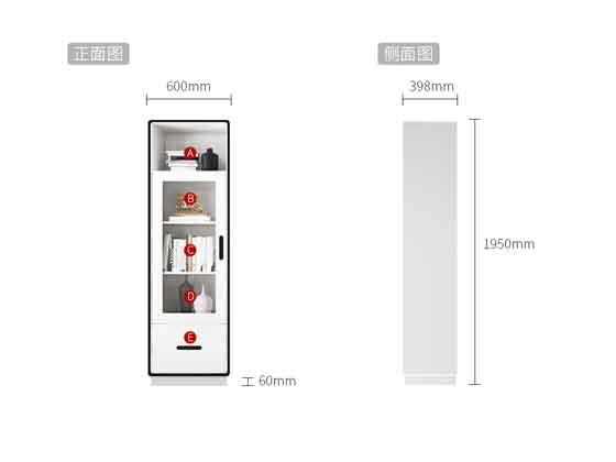 办公室置物柜尺寸-办公室文件柜-品源文件柜
