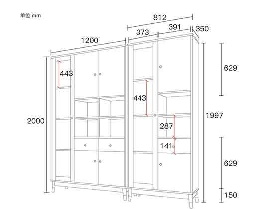 董事长办公室书柜定制尺寸-办公室文件柜-品源文件柜