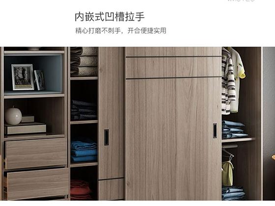 办公衣柜设计-品源衣柜