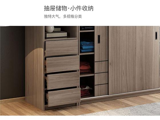办公衣柜定制-品源衣柜