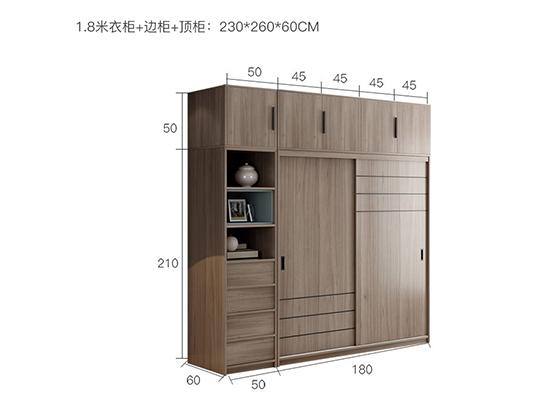 办公衣柜设计尺寸-品源衣柜