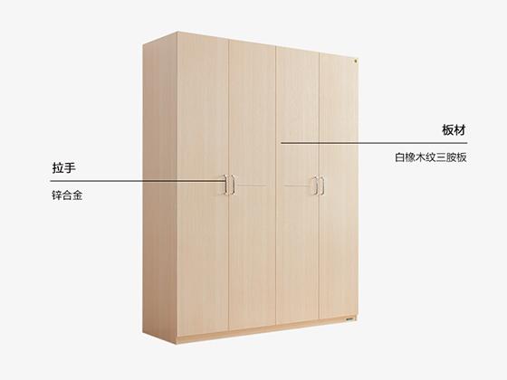 单身公寓衣柜-品源衣柜
