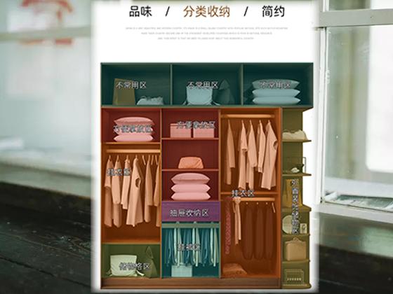 总裁办公室衣柜设计-品源衣柜