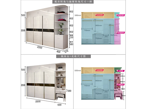 公寓衣柜橱柜制作工厂尺寸-品源衣柜