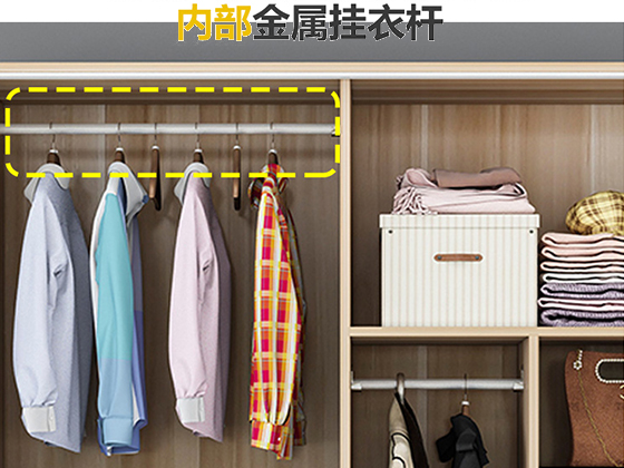 大学学生宿舍衣柜-品源衣柜