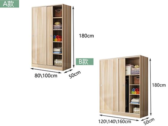 学校定制衣柜尺寸-品源衣柜
