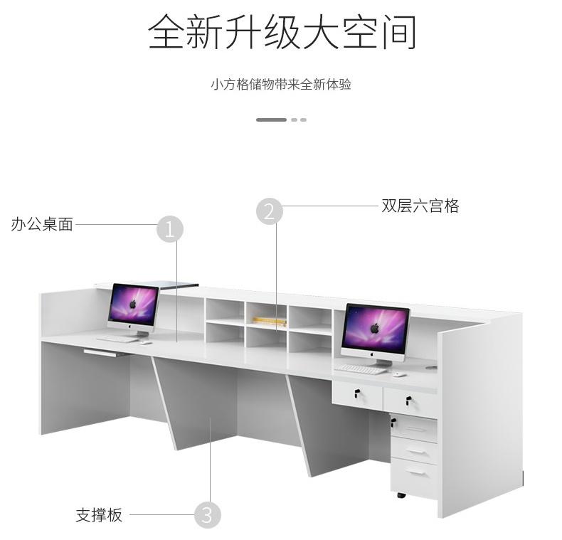 旗舰店办公前台柜接待-人造板前台柜可定制长方