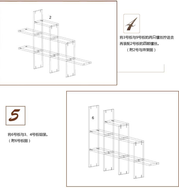 简易书架 阶梯状书架 多功能书架 SHSJ01-品源SOHO宜家