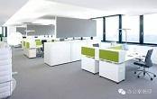 办公桌选什么颜色